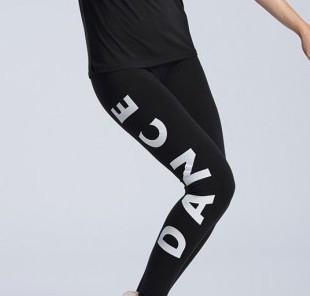 Legging Adalie never