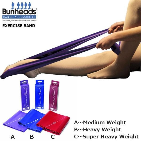 Exercise band BH512